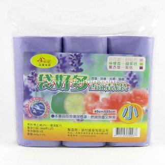 香氛碳酸鈣環保清潔袋